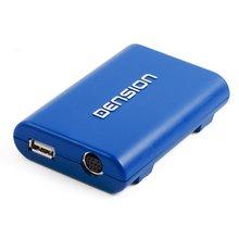 Автомобильный iPod USB Bluetooth адаптер Dension Gateway Lite BT для Audi Seat GBL3AI2  - Краткое описание