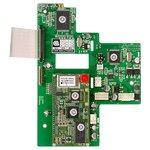 Módulo de navegación GPS para RCD510 Delphi