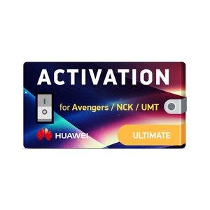 Абсолютная активация Huawei для Avengers / NCK / UMT