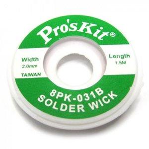 Оплетка для выпайки Pro'sKit 8PK-031B